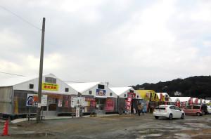 kakigoya itoshima